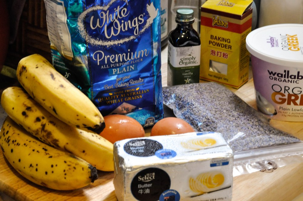 Lavender Infused Banana Yoghurt Bread (42 of 42)